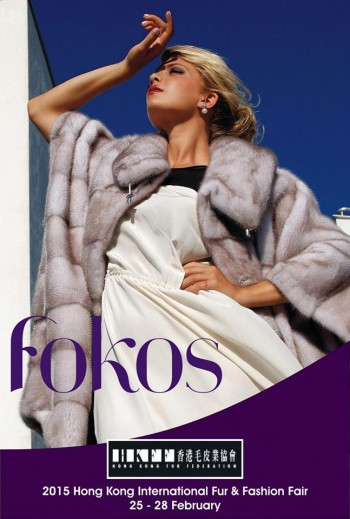 Fokos furs at 2015 Hong Kong Fur & Fashion Fair